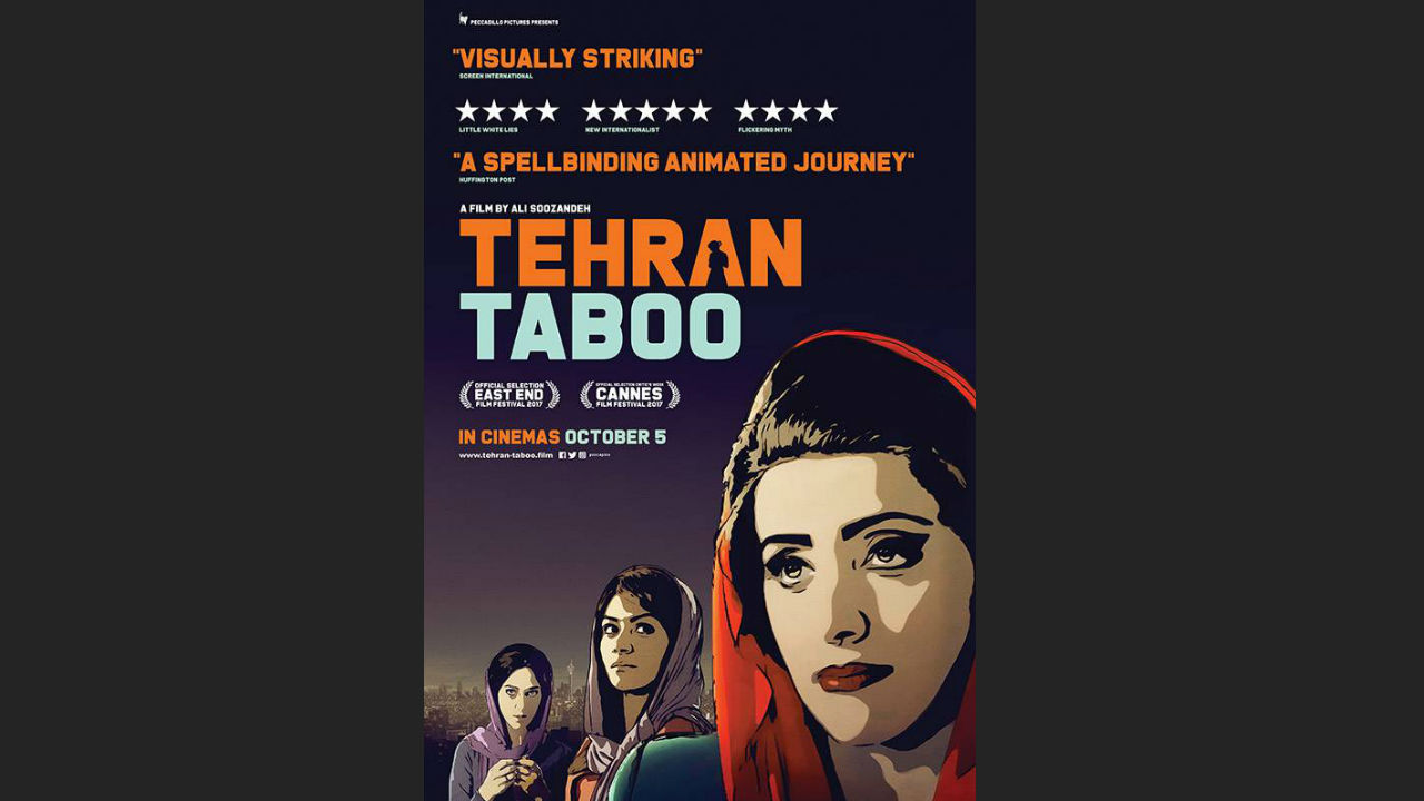 Film poster for Tehran Taboo