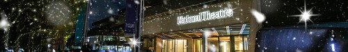 Festive gifts from the National Theatre - photo of the National Theatre entrance with snow and sparkles