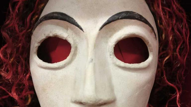 Mask from The Oresteia