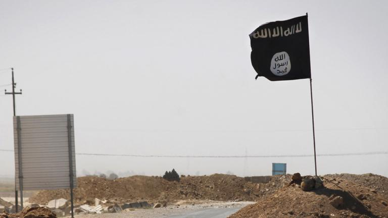 Another World: Losing Our Children to Islamic State poster with IS flag flying in a devastated landscape