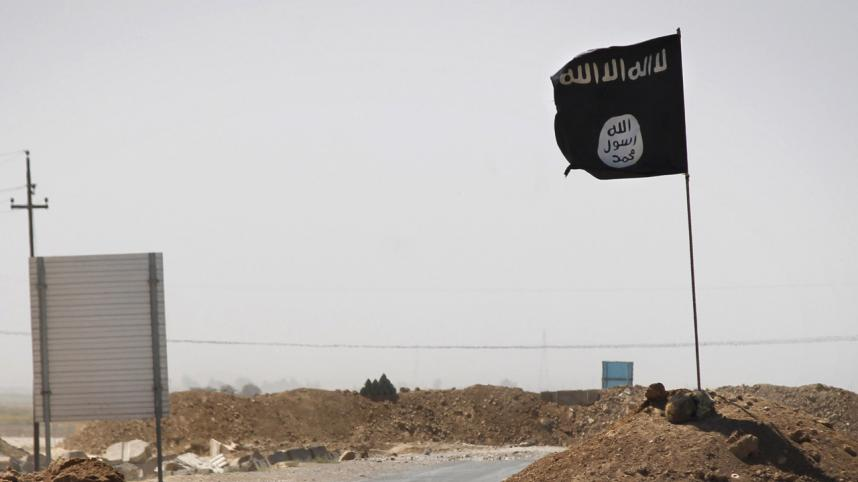 Another World: Losing Our Children to Islamic State poster with IS flag flying in devastated landscape