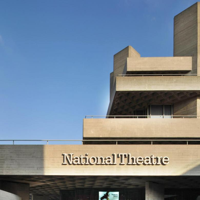 National Theatre entrance, photographed by Phiip Vile
