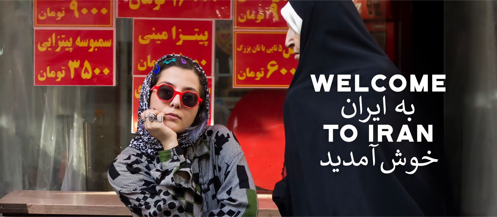 Show poster for Welcome to Iran at the NT 2020